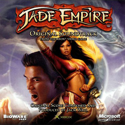 Cover art for the Jade Empire soundtrack